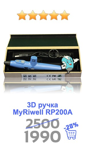 рп200а