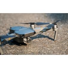 Квадрокоптер DJI Mavic Pro Platinum – «апгрейд» твоих аэросъемок!