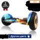 Гироскутер Smart Balance 10.5 App