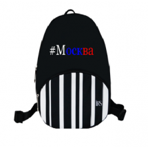 """Большой рюкзак """"#Москва"""""""