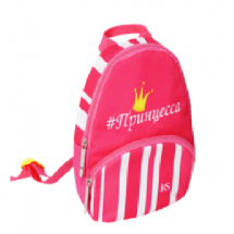 """Детский маленький рюкзак """"#Принцесса"""""""